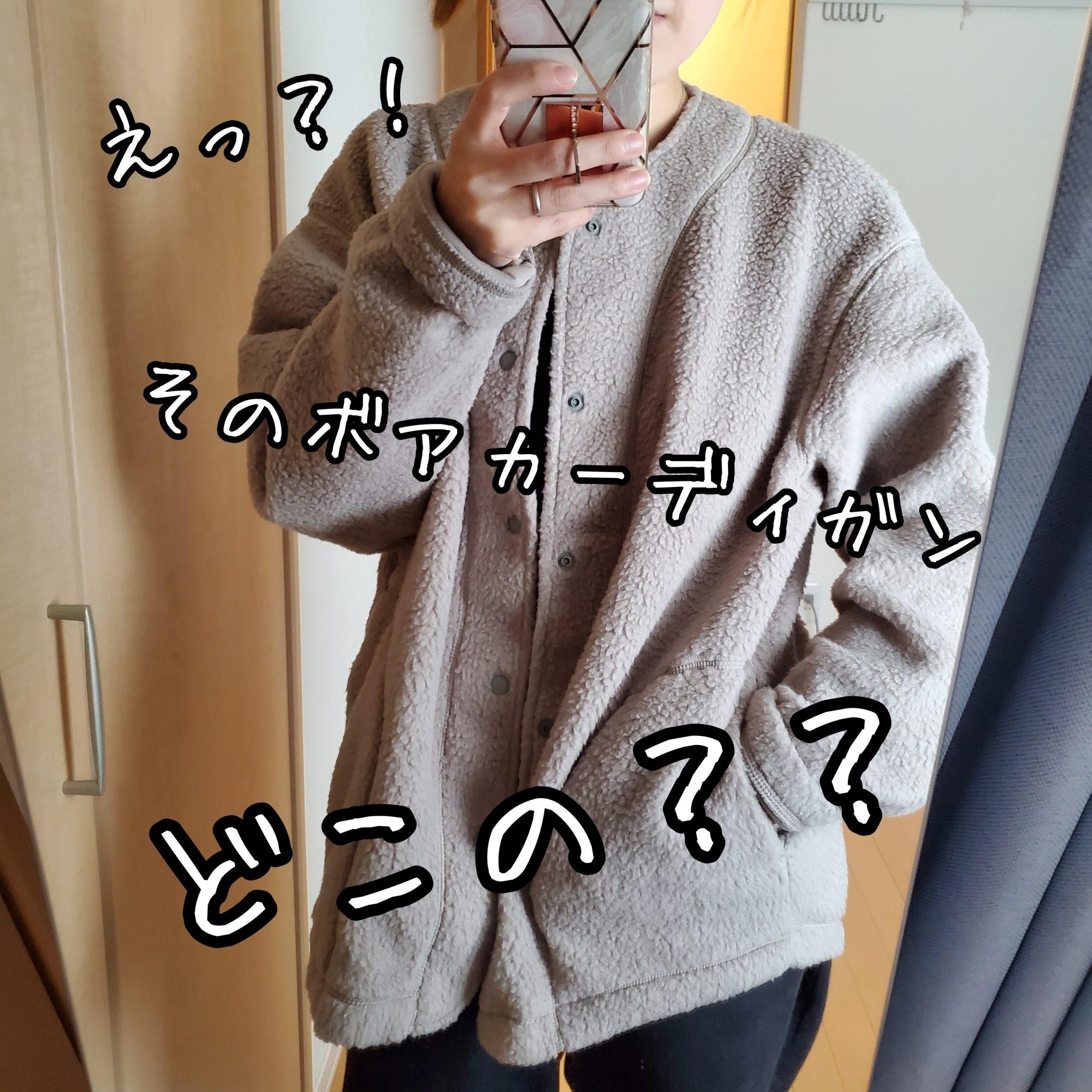 おすすめ商品&全身しまむらコーデ!!!