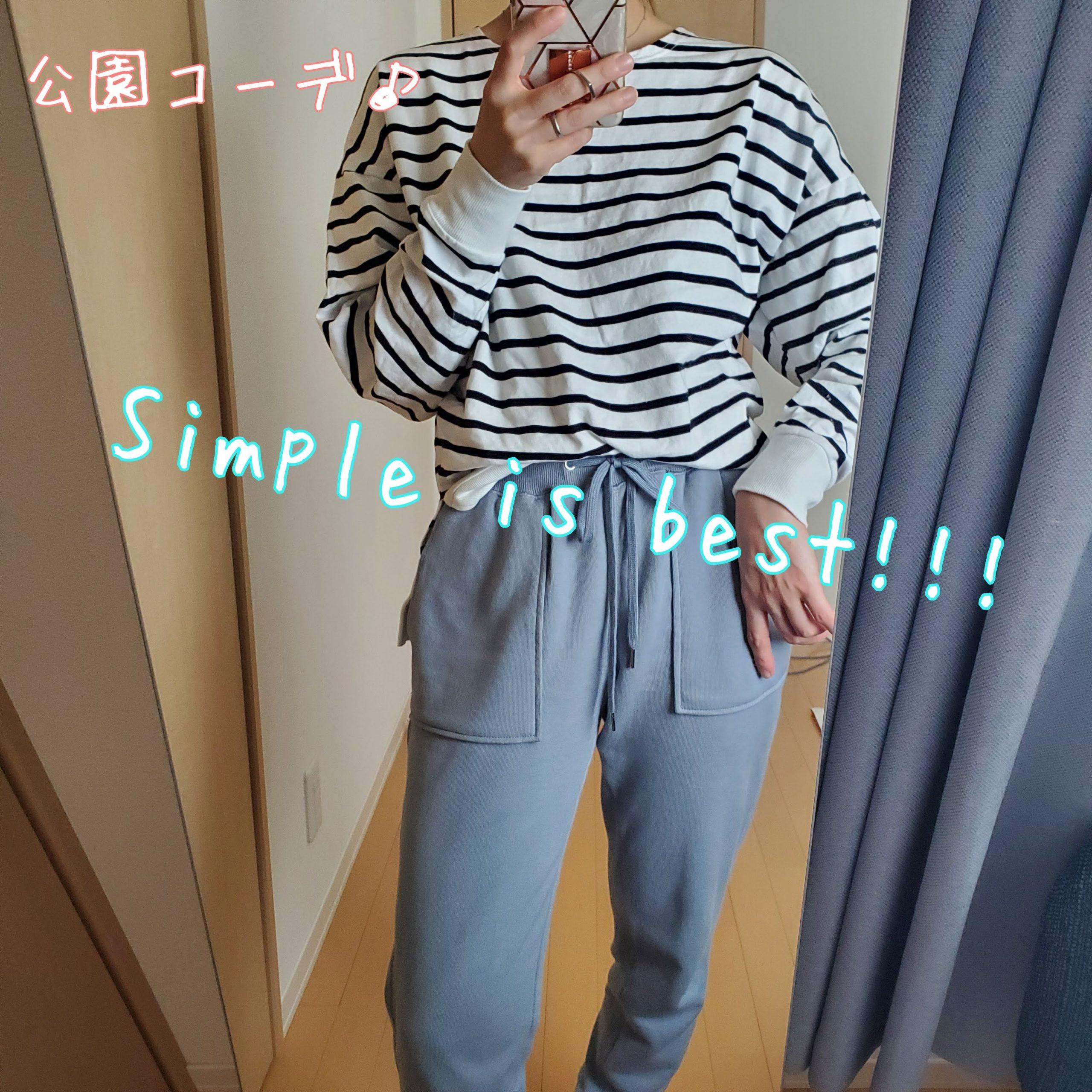 おすすめ神戸レタスのバッグ!!!